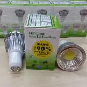 12W GU10 LED Spotlight 120 Angle New COB Led Bulb Lamp 3Pcs